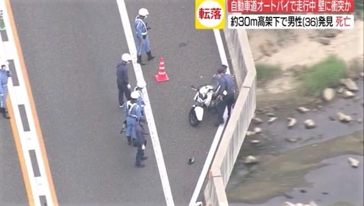 東広島市 呉道路転落事故
