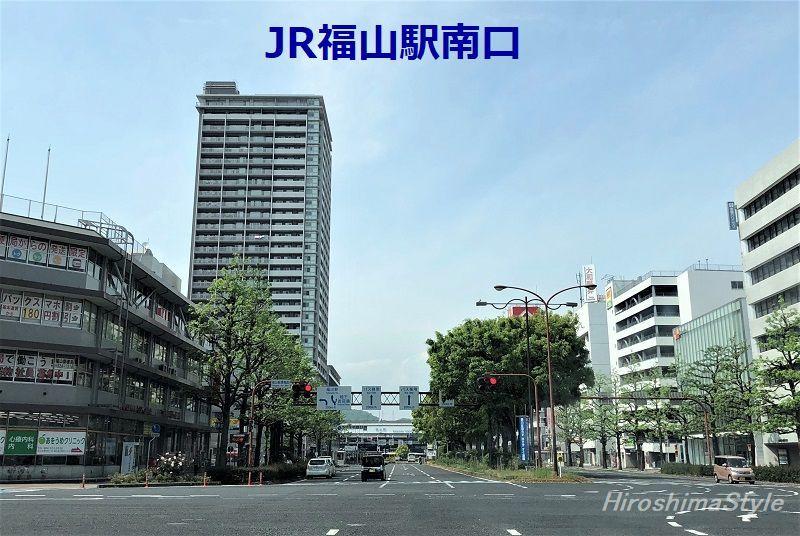 福山駅 南口
