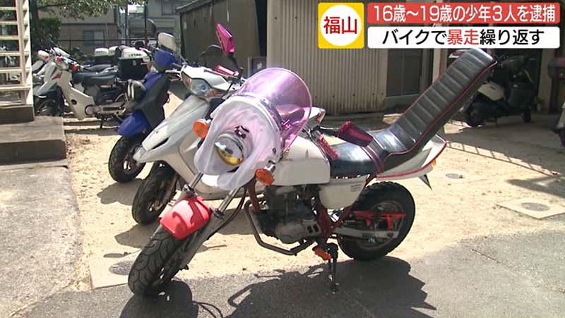 福山市 少年バイク暴走逮捕