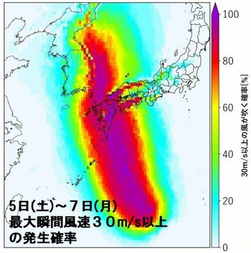 2020年9月 台風10号