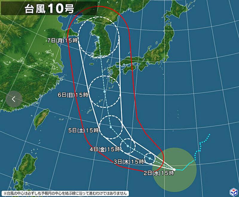 2020年9月 台風10号進路