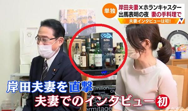 岸田文雄政調会長 食事 酒豪