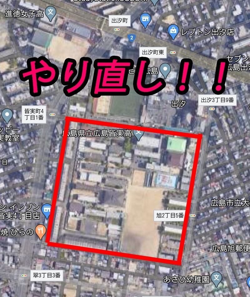 広島陸軍被服支廠・出汐倉庫