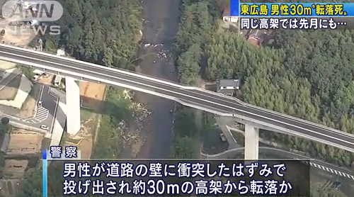東広島呉道路 バイク転落事故 02
