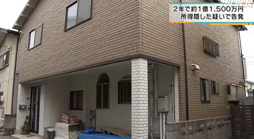 広島市佐伯区 光成建設