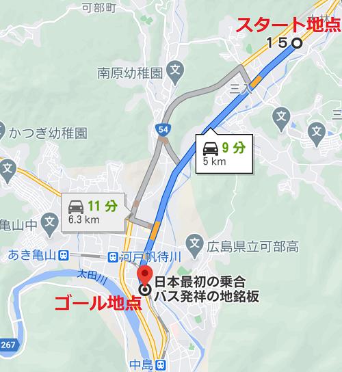 広島市安佐北区 パトカーにあおり運転 書類送検