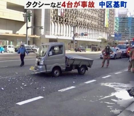広島市中区 自動車 バイク事故