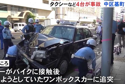 広島市 事故 錦タクシー