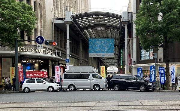 立憲民主党 広島
