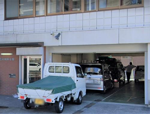 在日本朝鮮人総連合会広島県本部