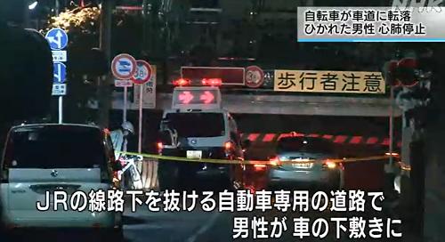 広島市南区 自転車落下事故