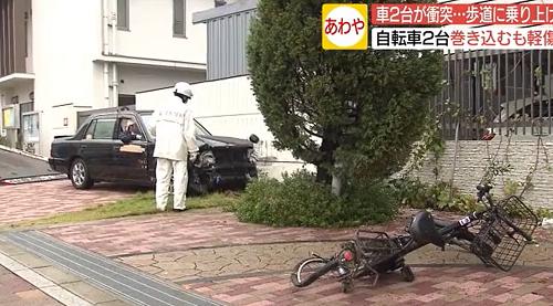 広島市東区 タクシー 警察署衝突事故