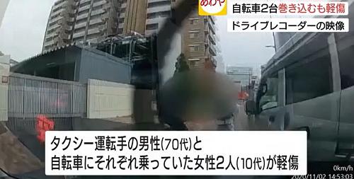 広島東警察署前 人身事故