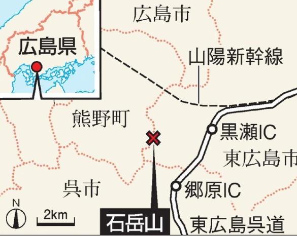 広島県 石岳山 遭難