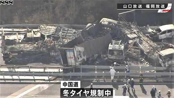 山口県美祢市 中国自動車道 9台玉突き事故