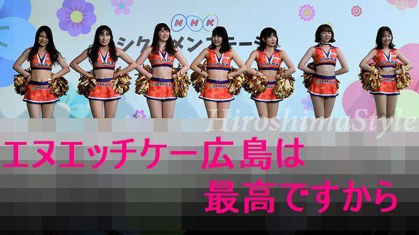 広島ドラゴンフライズ02