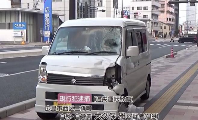 広島市南区東雲本町 人身事故