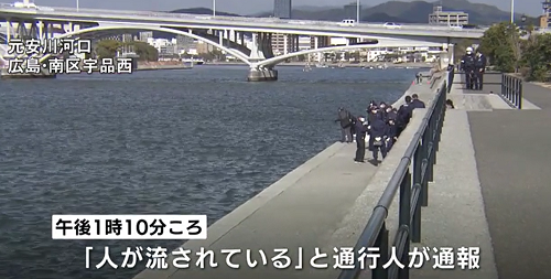 広島市南区宇品西 シーカヤック事故