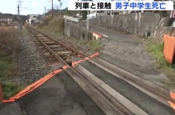 JR呉線死亡事故