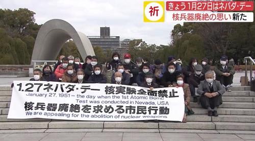 広島市 核兵器廃絶 市民行動 平和記念公園