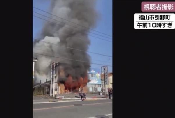 福山市引野町 店舗火災