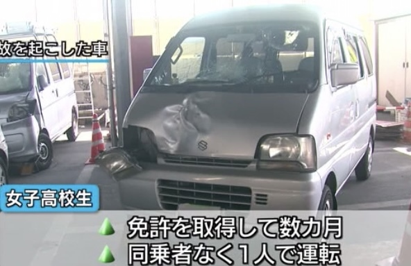 福山市 高校生が運転 死亡事故