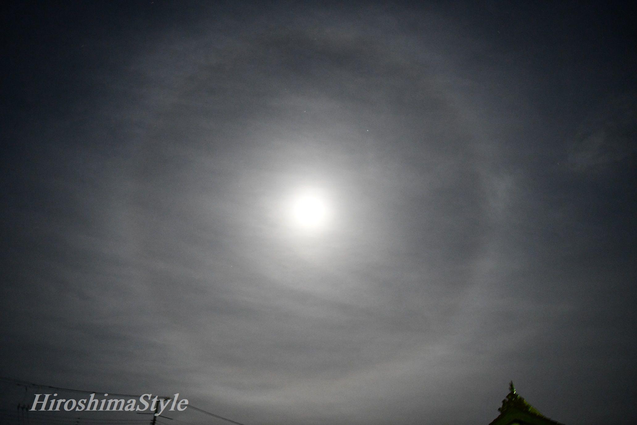 月光環 広島県
