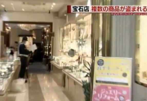広島市中区本通り 宝石店 泥棒