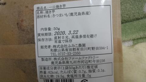 SN3S3825.jpg