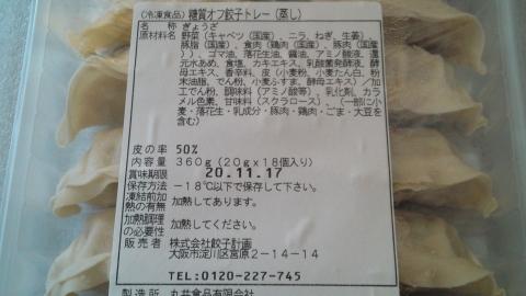 SN3S4493.jpg