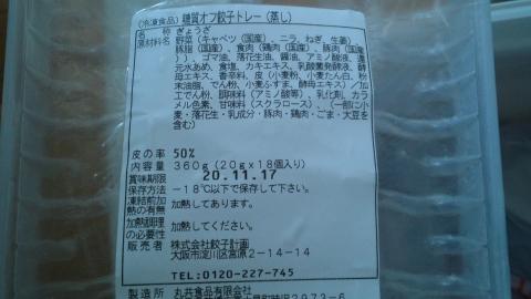 SN3S4599.jpg
