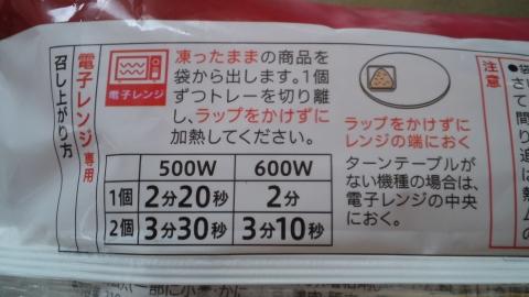 SN3S5066.jpg