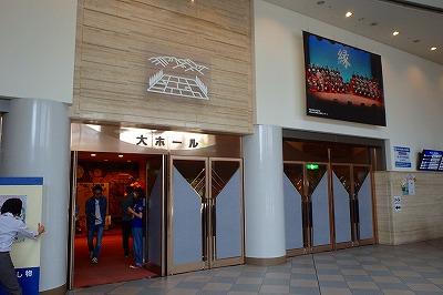 帯広市民文化ホール1708 (2)