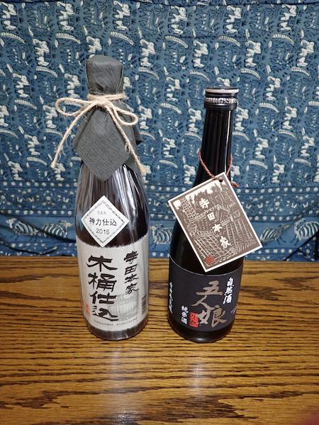 日本酒が届いた(嬉)