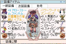 現行パッケ鎧2