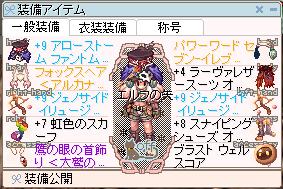 01_汎用火力