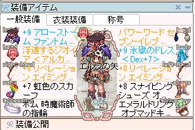06_カトリ&キエル