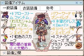 09_やふぁ