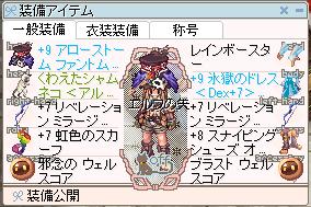 11_ガイル