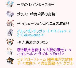 03_防具