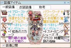 03_汎用HIT火力