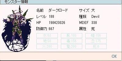 DL_20200618212323fc9.png
