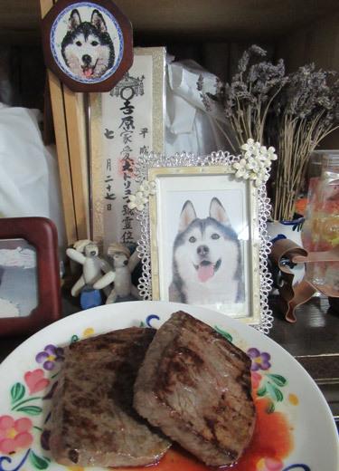 お誕生日ステーキのお供え