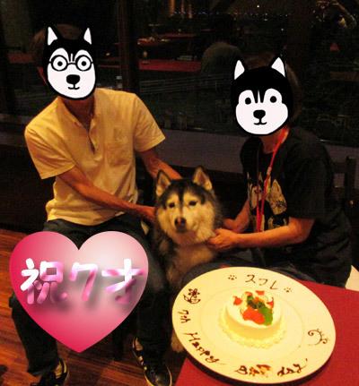 お誕生日記念家族写真