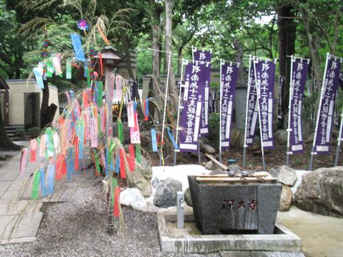 深大寺動物霊園