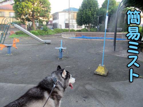 公園の簡易ミスト