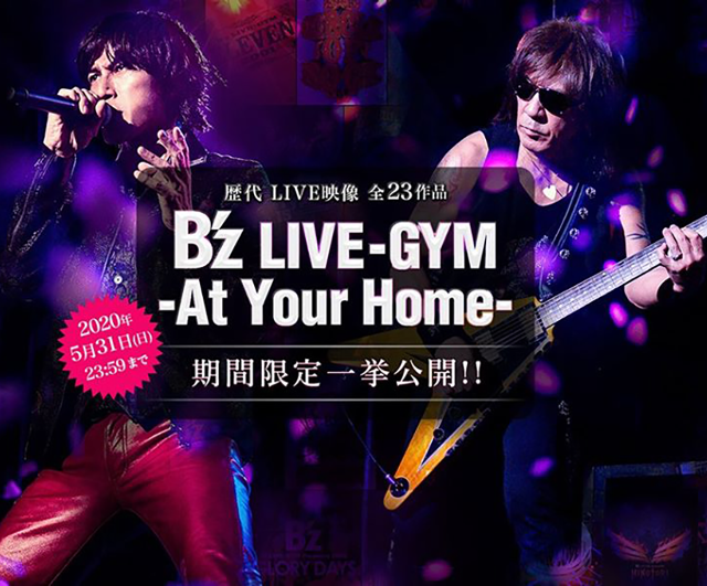 bz-live-gym-at-home (1)