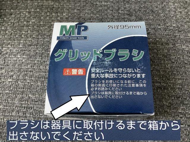 IMG_5181.jpg
