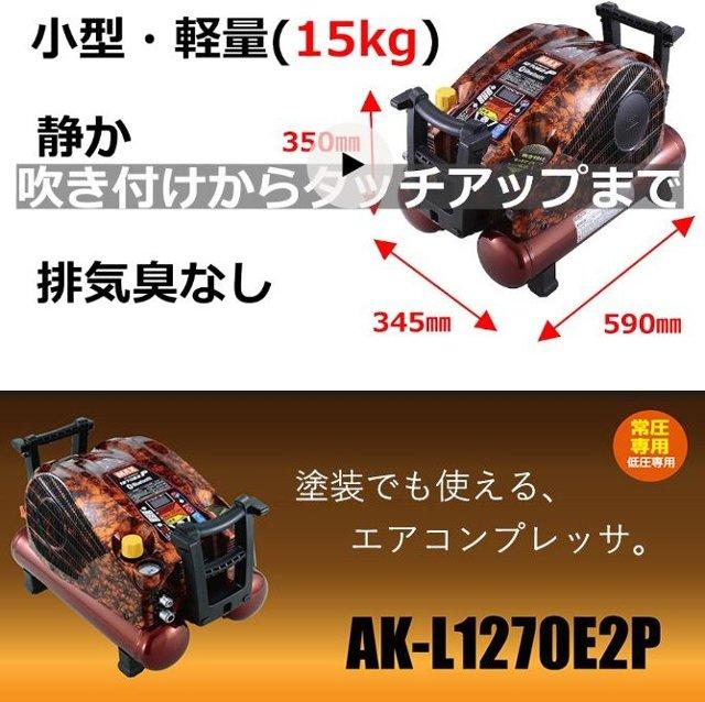 MAX526.jpg