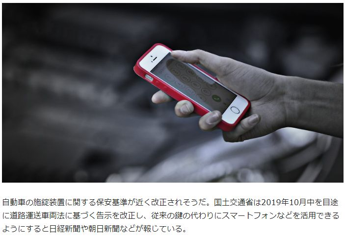 iPhone624.jpg